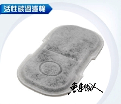 銀箭 七星 SF-703/XB303 【過濾插卡 FC-07】【白棉+活性碳】活性碳板 替換濾材 魚事職人