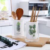 筷子筒 筷子筒陶瓷 創意玻璃筷子籠 瀝水筷子盒 北歐風格 單座瀝水家用 晶彩生活