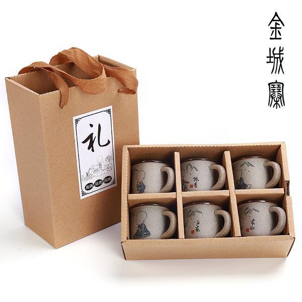 85折免運-杯子陶瓷馬克杯原礦複古創意小茶缸定制懷舊經典仿搪瓷茶杯禮盒裝