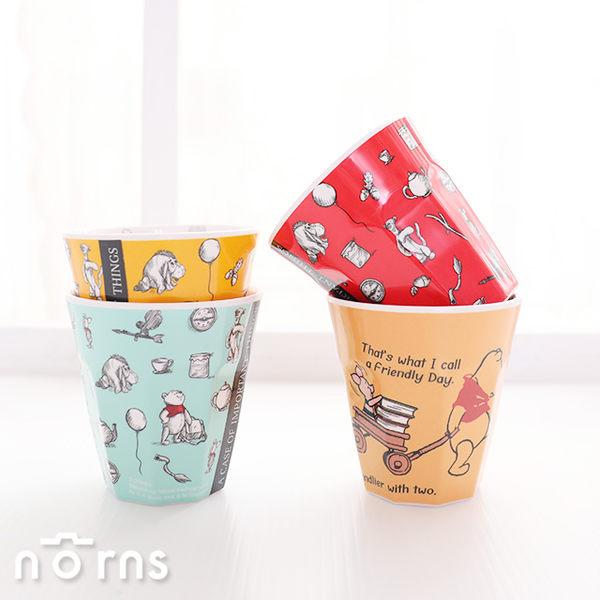 【日貨美耐皿水杯 小熊維尼電影版】Norns 迪士尼 摯友維尼 小豬 POOH塑膠杯 飲料杯 漱口杯  餐具