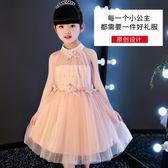 兒童裙公主女童蓬蓬紗主持人走秀禮服裙 Ic444『伊人雅舍』