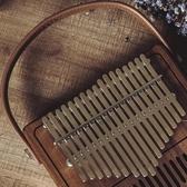 ai音樂學院拇指琴 初學者17音卡林巴琴樂器便攜式卡淋巴手指琴課     蘑菇屋小街