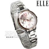 ELLE 時尚尖端 雙眼設計感跳色不銹鋼時尚女錶 防水 藍寶石水晶 粉紅x銀x玫瑰金 ES21010B03X