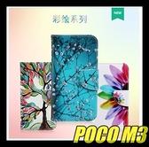 【萌萌噠】小米 POCO M3 (6.53吋) 彩繪系列 卡通小熊蝴蝶保護套 全包防摔 支架插卡 側翻皮套 手機套