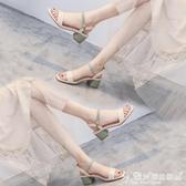 高跟鞋 夏季涼鞋女仙女風中跟粗跟2020年新款女鞋ins潮一字扣帶高跟涼鞋 愛麗絲