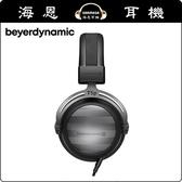 【海恩數位】Beyerdynamic T5P 2nd 旗艦級動圈 密閉式耳罩耳機