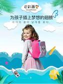兒童書包幼兒園大中小班兒童書包潛水料韓版可愛動物書包1-3-4-5-6背包 春生雜貨鋪