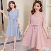 優雅時尚寬鬆顯瘦孕婦洋裝夏裝新款韓版短袖中長款雪紡條紋連身裙 CJ3478『美好時光』