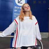 衛衣女秋新款寬鬆長袖拼接韓版套頭外套上衣 蘇迪奈