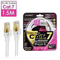 【鼎立資訊】 MAGIC Cat.7 SFTP圓線 26AWG光纖超高速網路線(專利折不斷接頭)-1.5M