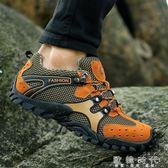 戶外鞋透氣登山鞋男夏季網面低幫徒步鞋春秋男鞋   歐韓時代
