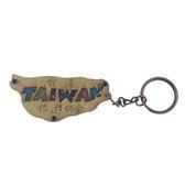 【收藏天地】台灣紀念品*寶島造型木質鑰匙圈-台灣旅遊紀念