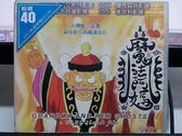影音專賣店-V46-003-正版VCD【魔法阿媽】-卡通動畫-稻田電影工作室