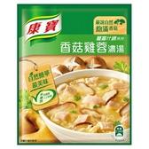 康寶濃湯自然原味香菇雞蓉36.5g x2入/袋【愛買】