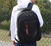 後背包男士背包商務旅行電腦包