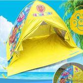 兒童帳篷 - 防曬沙灘帳篷小孩兒童戶外室內游戲屋jy超大折疊卡通寶寶房【快速出貨中秋節八折】