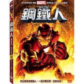 動漫 - 鋼鐵人-動畫劇場版DVD
