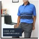 【大盤大】(C10211) 夏 短袖涼感衣 吸濕排汗衫 抗UV 速乾 POLO衫 條紋 口袋 父親節【僅剩M號】