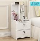床頭櫃 簡約現代經濟小戶型臥室儲物柜北歐組裝帶鎖床邊簡易置物架【快速出貨八折搶購】