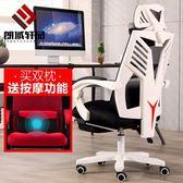 電競椅家用游戲椅電競椅簡約老板椅轉椅辦公椅升降座椅電腦椅子YGCN