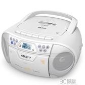 CD機 金業CD機錄音機光盤磁帶cd播放機CD復讀機收錄機 中秋節免運HM
