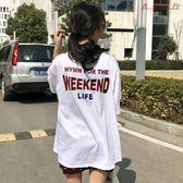 夏裝女裝韓版字母印花圓領上衣中長款短袖T恤