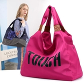 購物包 尼龍女包手提包新品時尚大包包牛津布舞蹈包單肩大容量媽媽包  【快速出貨】