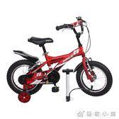 便攜迷你兒童自行車充氣管摩托電機車球類星火打氣筒 igo 優家小鋪