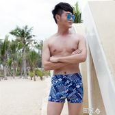 泳褲男平角游泳褲 E家人