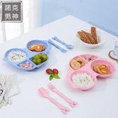 兒童餐盤 禮盒小麥秸稈兒童餐具分格餐盤卡通飯碗叉勺三件套裝幼兒園托管班 全館免運