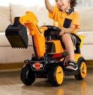 電動挖掘機 挖掘機玩具車工程車可坐人超大型男孩可坐可騎挖土機充電TW【快速出貨八折鉅惠】