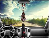 汽車掛件吊飾桃木車載吊墜裝飾品擺件車上男女士車內吊飾 俏腳丫