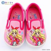 童鞋城堡-星宮莓休閒鞋 偶像學園 ID8902 粉