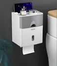 免打孔紙盒衛生間紙巾盒廁所衛生紙置物架抽紙盒「時尚彩紅屋」
