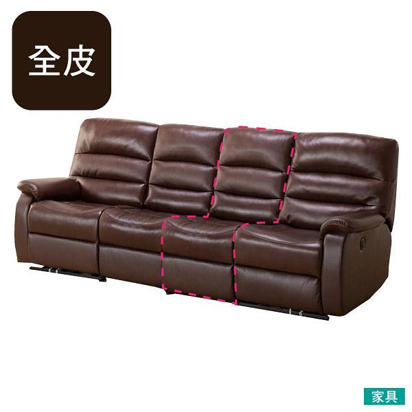 ◎全皮無扶手頂級電動可躺式沙發 BELIEVER ROYAL DBR NITORI宜得利家居