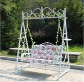 鞦韆  室外鞦韆花園庭院鐵藝陽臺雙人家用椅子成人吊籃搖椅吊椅戶外鞦韆  非凡小鋪  igo