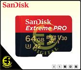 ES數位 SanDisk Extreme PRO 64G Micro SD A2 170MB/90MB TF 記憶卡 64GB  現貨  可自取