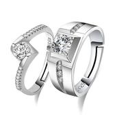 開口銀戒指 男女款尾戒韓國心形情侶對戒 活口指環《小師妹》ps522