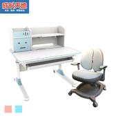 【結賬再折】兒童書桌 可升降成長桌椅寫字畫畫桌椅組 人體工學椅 90公分 ME201+AU866
