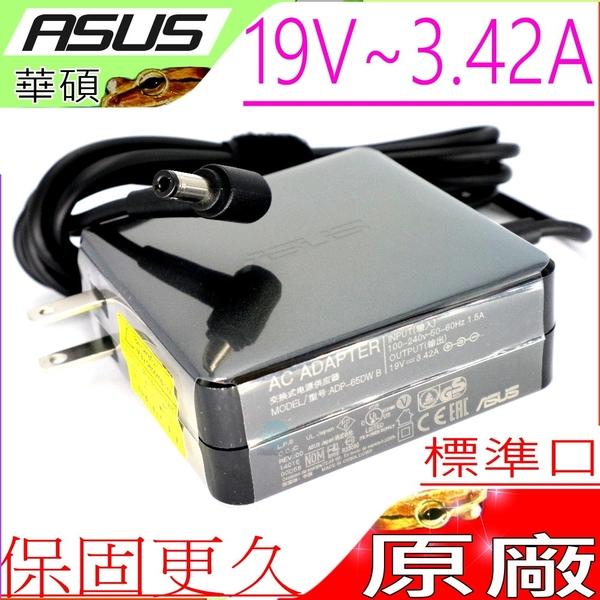 ASUS 65W 變壓器(原廠)-華碩19V 3.42A X555,U31,U41,P31,ACA-2720,ACDS3-1,ADP-45T6,API-7595,X509