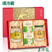 【老行家】雙龍禮盒(350g濃醇即食燕盞*1+500g特滑*1+牛蒡茶*2)