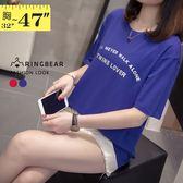 加大T恤--時尚潮流燙銀英文印字休閒百搭圓領短袖T恤(紅.藍M-3L)-T343眼圈熊中大尺碼◎