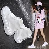 襪子鞋襪子鞋女鞋子秋冬季新款秋鞋百搭高幫休閒運動小白鞋 快速出貨