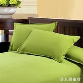 綠色 全棉純色老粗布枕套 棉質素色加厚信封式 一對裝 DR21642【男人與流行】