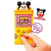 【TAKARA TOMY】 迪士尼 Disney 米老鼠 口袋虛擬扭蛋機 網紅安啾推薦