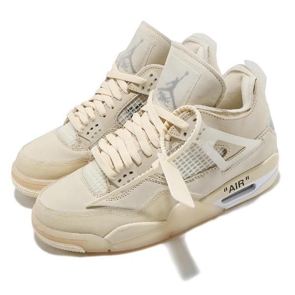 Nike Wmns Air Jordan 4 Retro SP Off White 黃 米白 女鞋 男鞋 喬丹 4代 IV 籃球鞋【PUMP306】 CV9388-100