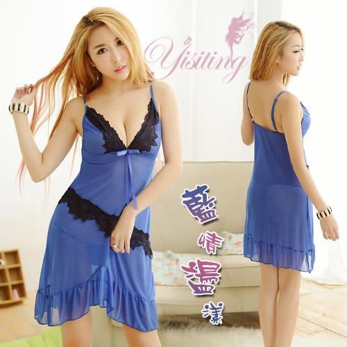 性感睡衣 蕾絲款 熱銷商品 情趣用品 藍情盪漾!歡愉兩件式柔紗情趣睡衣