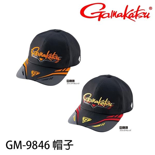 漁拓釣具 GAMAKATSU GM-9846 [帽子]