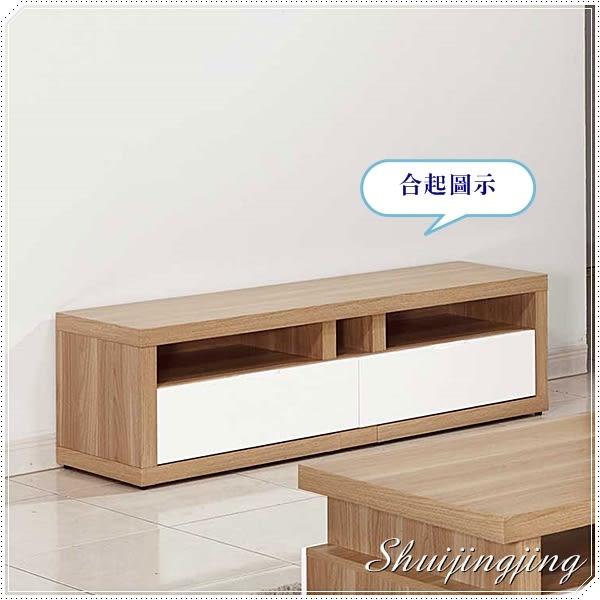 【水晶晶家具/傢俱首選】ZX9574-2柏林154-254cm低甲醛防蛀木心板伸縮電視長櫃