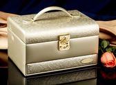首飾盒公主歐式韓國帶鎖結婚禮物簡約珠寶箱耳環耳釘手飾品收納盒 芥末原創